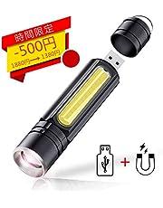 懐中電灯 LED 強力 USB充電式 小型 フラッシュライト 超高輝度 ハンディライト COB作業灯 マグネット付 ズーム 5モード 防水 停電 防災対策
