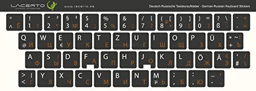 Lacerto® | 14x14mm Russisch-Deutsche Aufkleber für PC/Laptop & Notebook Tastaturen mit mattem kratzfestem Laminat | Farbe: Orange-Schwarz (Nicht transparent)