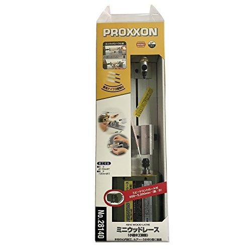 プロクソン(PROXXON)ミニウッドレース小型卓上木工旋盤ウキ・ルアーの制作に便利No.28140