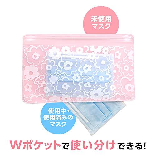 ホークアイSIAA認証素材抗菌マスクケース花柄ピンクWポケットチャック付き携帯収納日本製