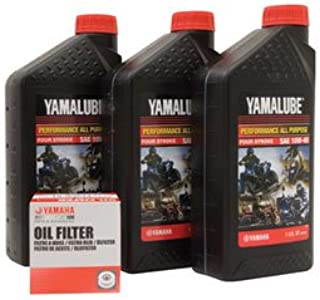 Yamalube Oil Change Kit 10W-40 for Yamaha KODIAK 400 4x4 Auto 2000-2006