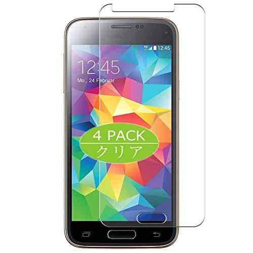 VacFun 4 Piezas Claro Protector de Pantalla, compatible con Samsung Galaxy S5 mini / G870a G870W SM-G800, Screen Protector Película Protectora(Not Cristal Templado) NEW Version