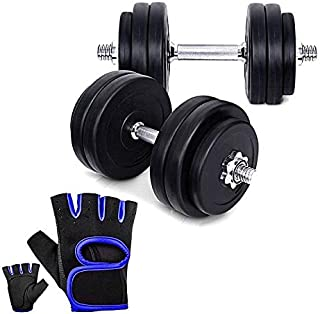 Adjustable Cap Gym Barbell Plates Weight Dumbbell With Gym Gloves, 50 kg