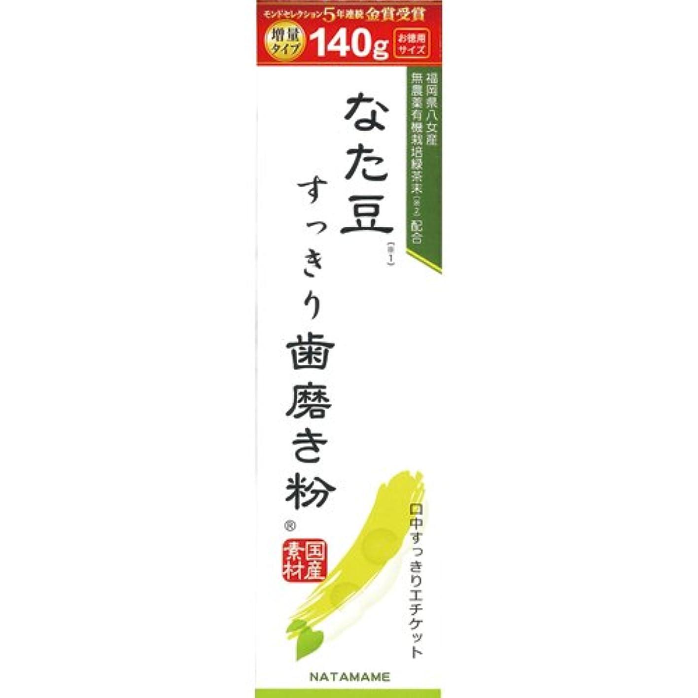 きらきら不良品松の木なた豆すっきり歯磨き粉 140g