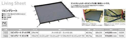 ogawa(オガワ)テントロッジシェルターT/C[5人用]3375