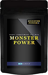 [Amazon限定ブランド] 神戸ロハスフード トンカットアリ・アルギニン・亜鉛・マカ・シトルリン 高配合 サプリメント 60粒入り30日分 日本製 MONSTER POWER