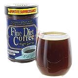 CAFFÈ VERDE con GARCINIA CAMBOGIA | PERDITA DI PESO | soppressione dell'appetito | BEVANDA DIETETICA AL CAFFÈ Giappone