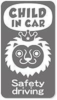 imoninn CHILD in car ステッカー 【マグネットタイプ】 No.54 ライオンさん (シルバーメタリック)