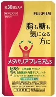 メタバリア プレミアムS 240粒 約30日分 袋タイプ