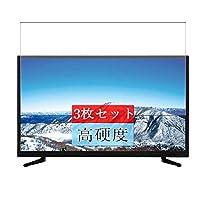 3枚 Sukix フィルム 、 エスキュービズム S-cubism 32V型 液晶 テレビ AT-32C03SR 向けの 液晶保護フィルム 保護フィルム シート シール(非 ガラスフィルム 強化ガラス ガラス )
