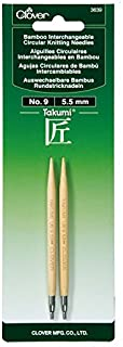 Clover 3639 Needlecraft Takumi No.9 Bamboo Interchangeable Circular Knitting Needles