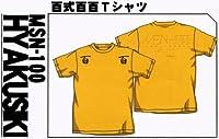 Zガンダム 百式百百 Tシャツ ゴールド サイズ:L