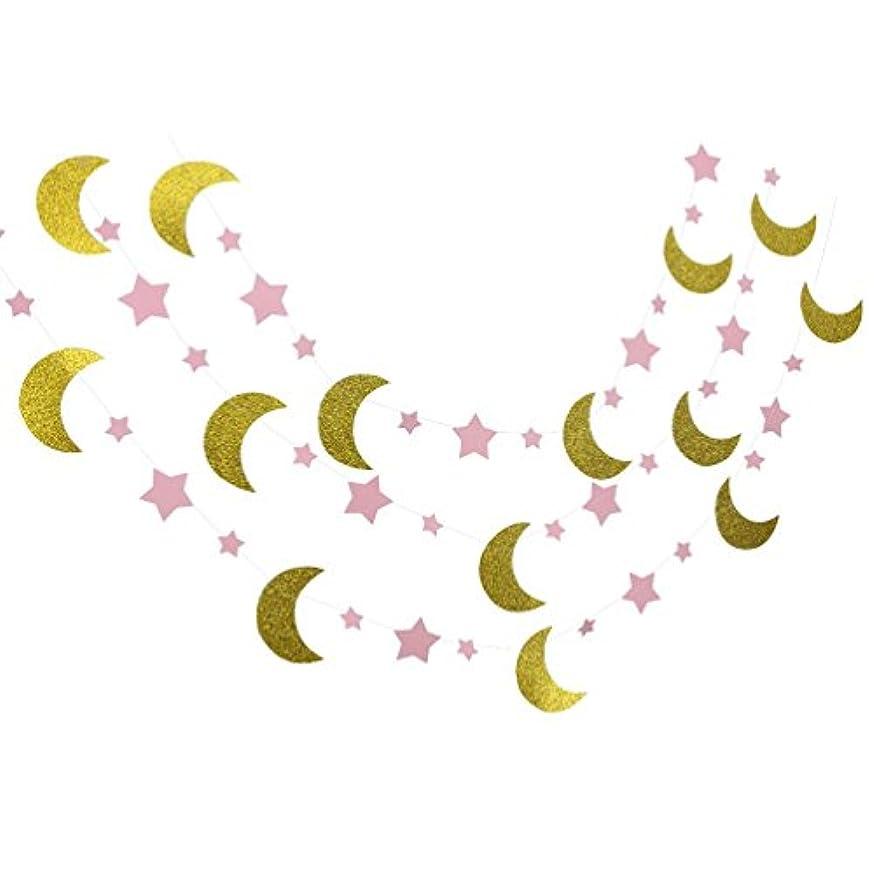 Mybbshower Moon and Stars Garland Pink Gold Nursery Room Decoration 20 Feets