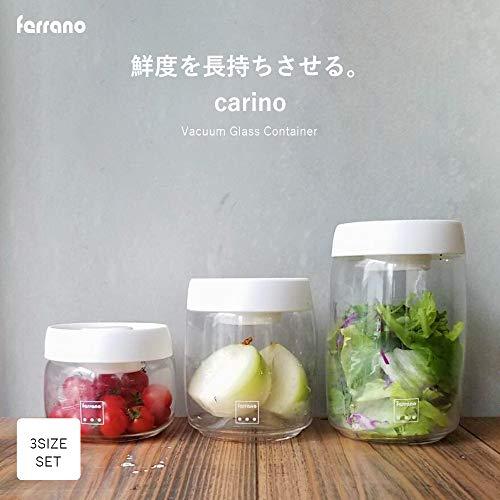 Ferrano(フェラーノ)『真空保存容器キャニスター3点セットCarino(カリーノ)』