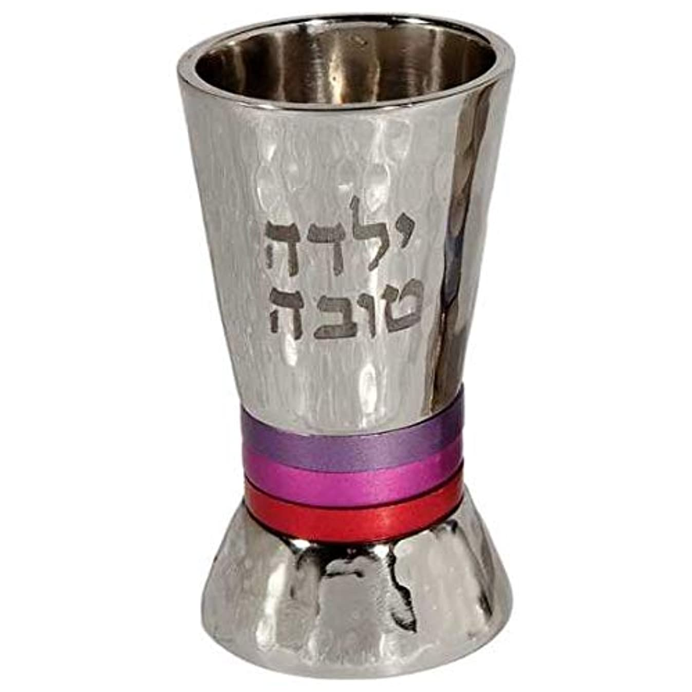 Yair Emanuel Hammered Nickel Girls' Kiddush Cup | Yalda Tova - Good Girl | Silver Color with Shades of Pink and Red Rings (YTO-2)