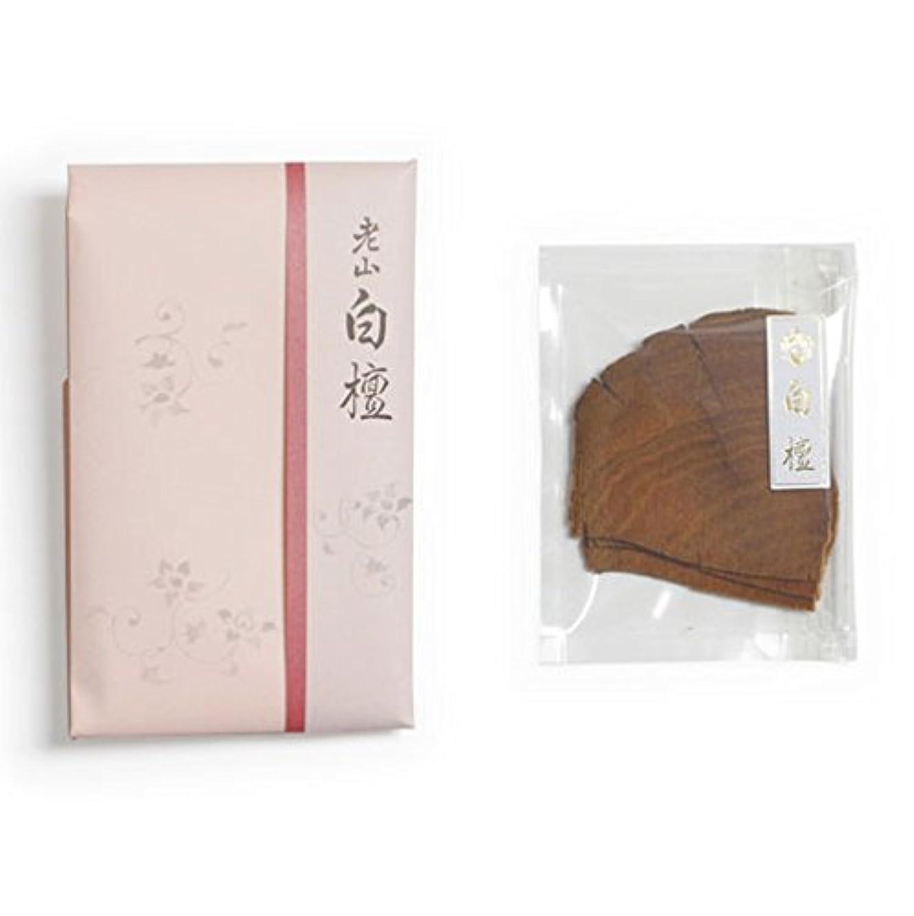 努力する内訳伝える香木 老山白檀 重(かさね) 10g詰 香木 松栄堂 Shoyeido