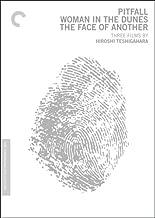 Best hiroshi teshigahara movies Reviews