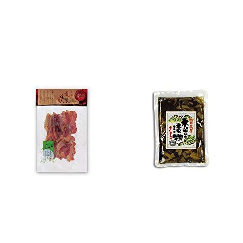 [2点セット] 薫製達人 豚バラベーコン燻製(60g)[飛騨山椒付き]・【年中販売】木曽の漬物 すんき入り(200g) / すんき漬け味付加工品 //