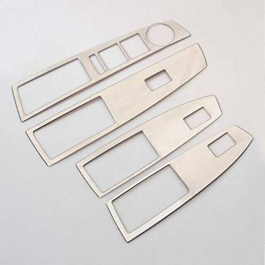知覚的中国バンガローJicorzo - Interior Door Window Switch Adjust Lift Control Cover Trim Armrest Decor Car Styling Sticker For Chevrolet Chevy Cruze 2009-2014