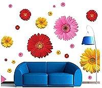 寝室のリビングルームテレビソファーの背景家の装飾の取り外し可能なステッカー110 * 50cmのための3色のデイジーの壁のステッカー