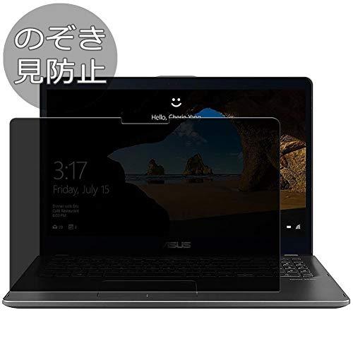 VacFun Pellicola Privacy per ASUS ZenBook Flip UX561 UX561UA / UX561UD / UX561UN 15.6', Screen Protector Protective Film Senza Bolle e Antispy (Non Vetro Temperato) Filtro Privacy