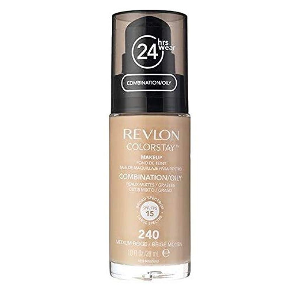 累積分子まばたき[Revlon ] レブロンカラーステイ基盤コンビ/油性Med Beig 30ミリリットル - Revlon Color Stay Foundation Combi/Oily Med Beig 30ml [並行輸入品]