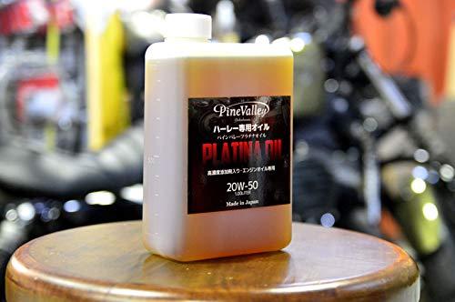 パインバレーオリジナル【ハーレー専用】100%化学合成プラチナ・エンジンオイル1L