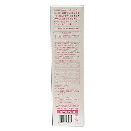 うめかおる720ml×1本神村酒造南高梅汁ともろみ酢をオリゴ糖でスッキリ仕上げたクエン酸飲料毎日の健康維持に
