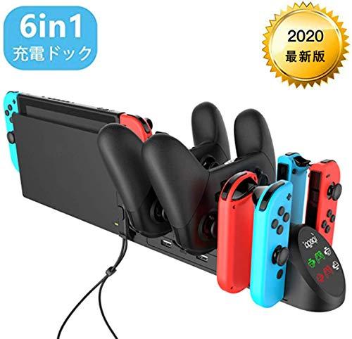 【2020最新型】Nintendo Switch 充電スタンド Joy-Con 充電スタンド 4台ジョイコン 2台プロコン 同時充電可能 ニンテンドースイッチ PRO ゲームパッド充電 JoyConハンドルリストストラップソケット