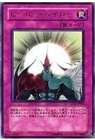 遊戯王カード ヒーロー・ヘイロー GX1-JP003UR