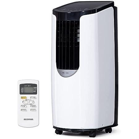 【工事不要】 アイリスオーヤマ ポータブル クーラー エアコン 冷風機 ~7畳 2021年モデル 除湿 換気 内部洗浄機能 IPP-2221G-W