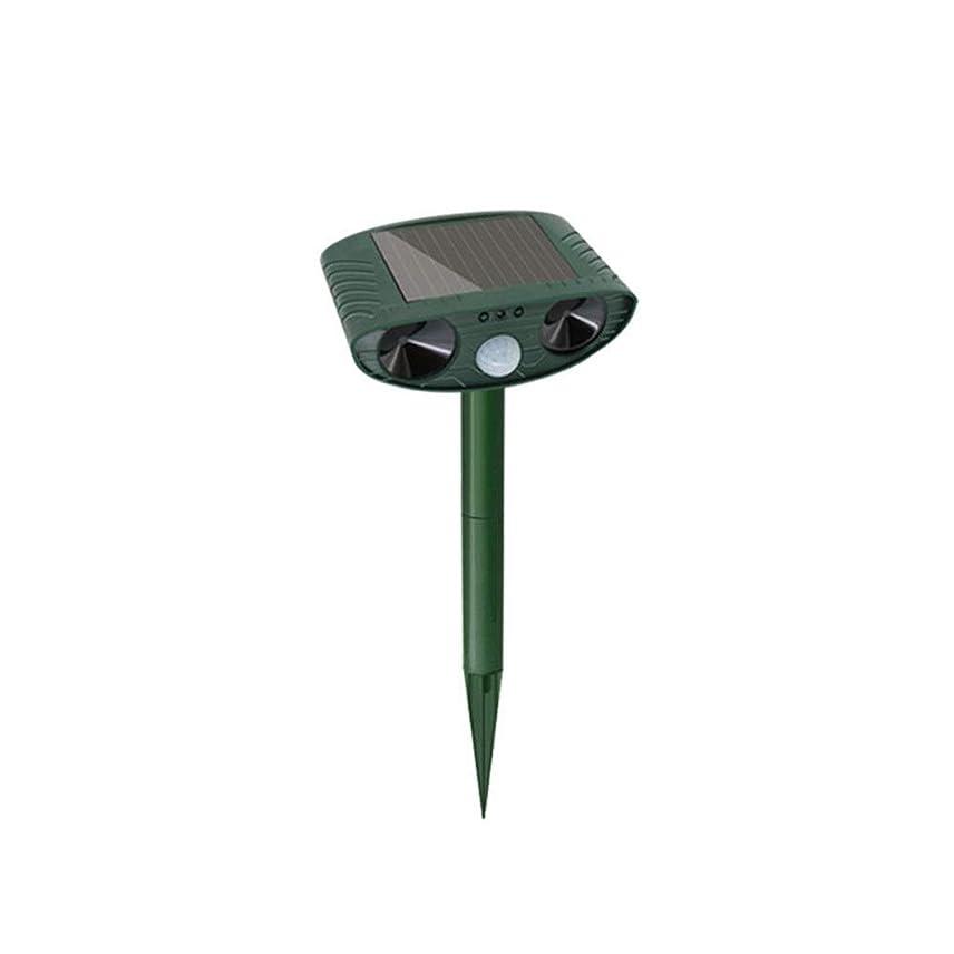 変換する雷雨リングバック動物撃退器 ソーラーポウ動物管理動物忌避のためにラットハタネズミ猫犬げっ歯類その他、各種 (Color : Green, Size : 15x10x6cm)