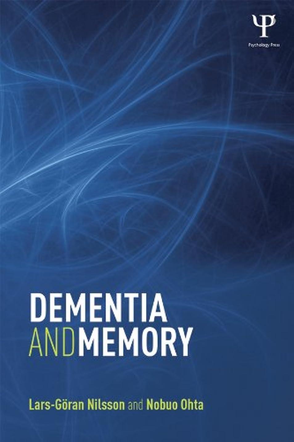 浴ガチョウ割合Dementia and Memory (English Edition)