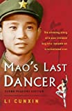 Mao's Last Dancer [MAOS LAST DANCE-YOUNG READER/E]