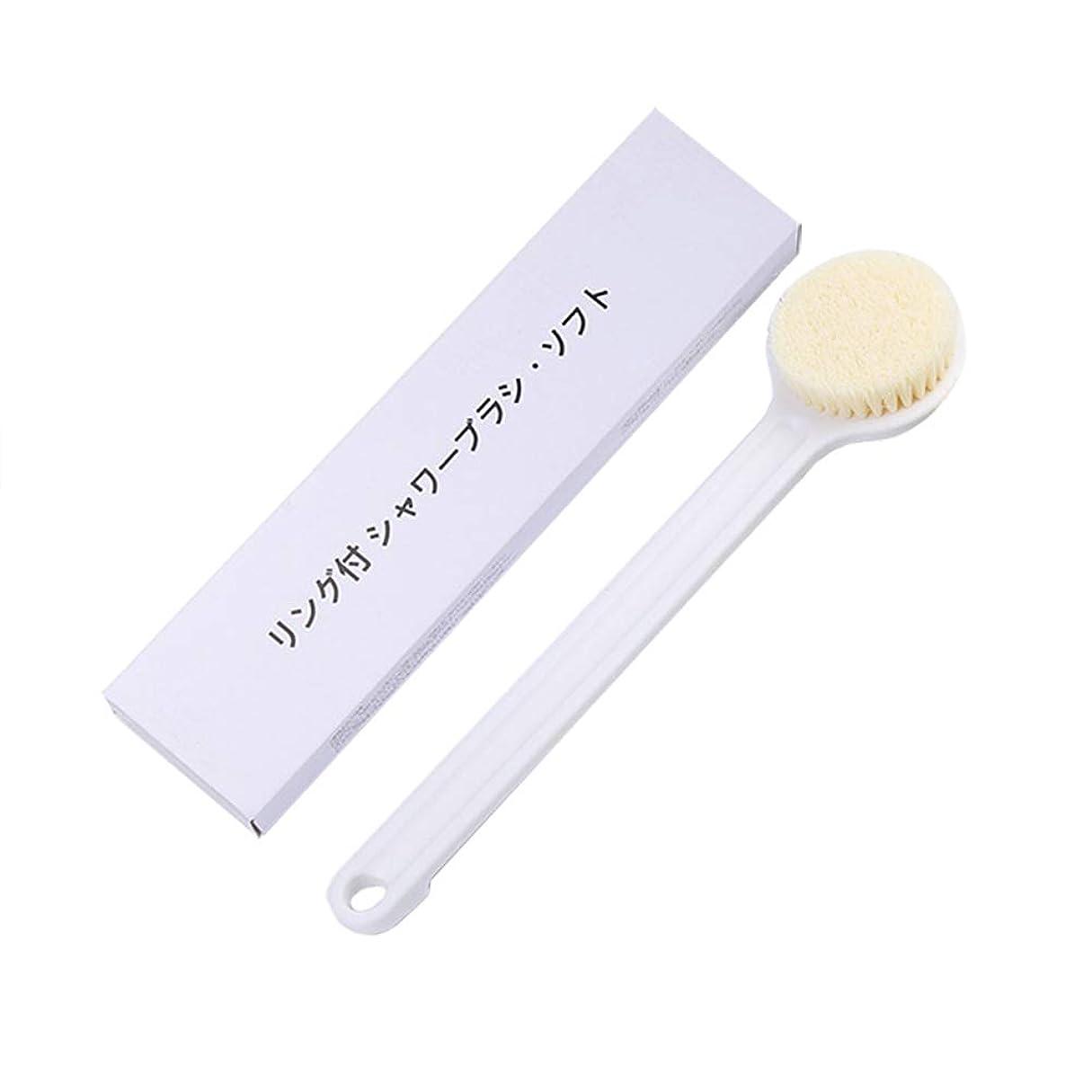 知覚的人工的なデクリメントMCCRUA 風呂 アイボリー ブラシ ボディブラシ ロング 体 洗い 長柄ブラシ やわらか ブラシ シャワーブラシ ソフトタイプ 抗菌 角質除去