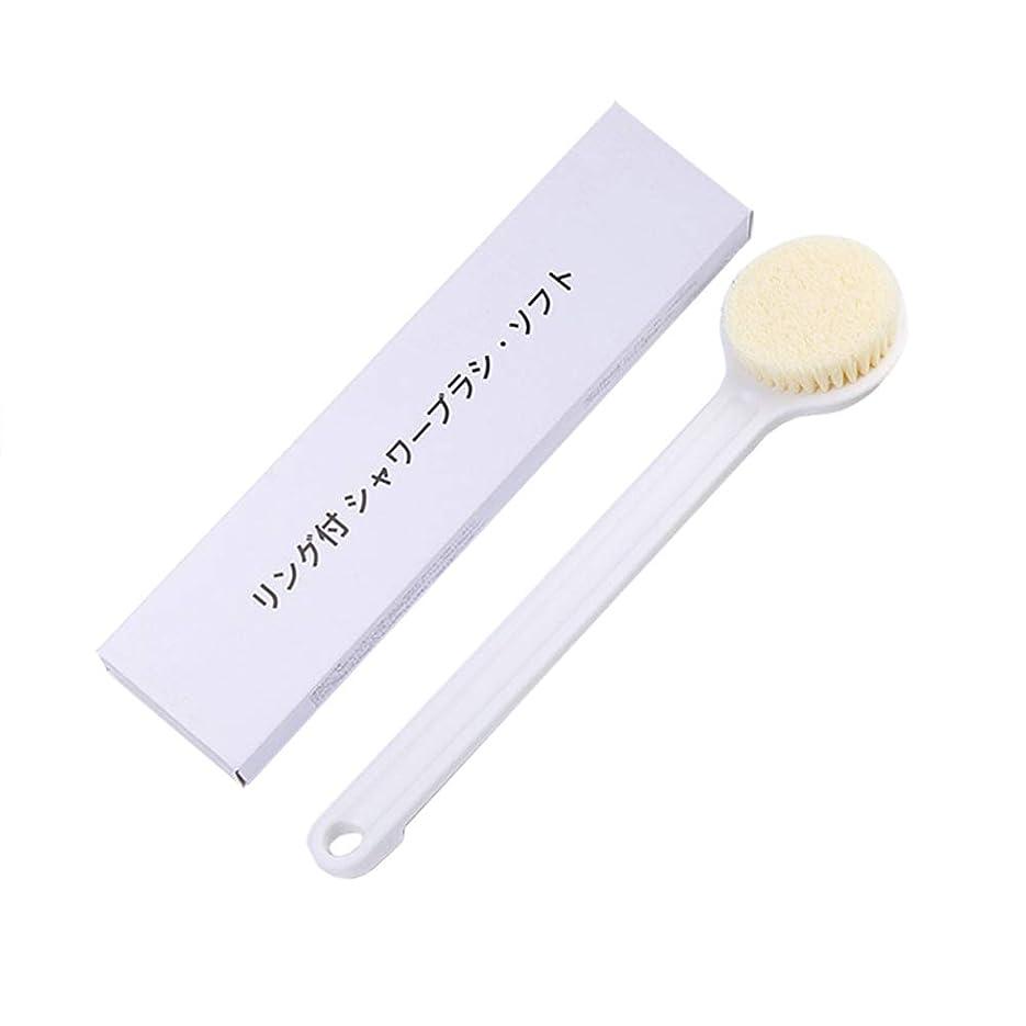 見積り常習者入場JUEJI ボディブラシ ロング 体洗い ブラシ シャワーブラシ 長柄 抗菌 角質除去 リング付