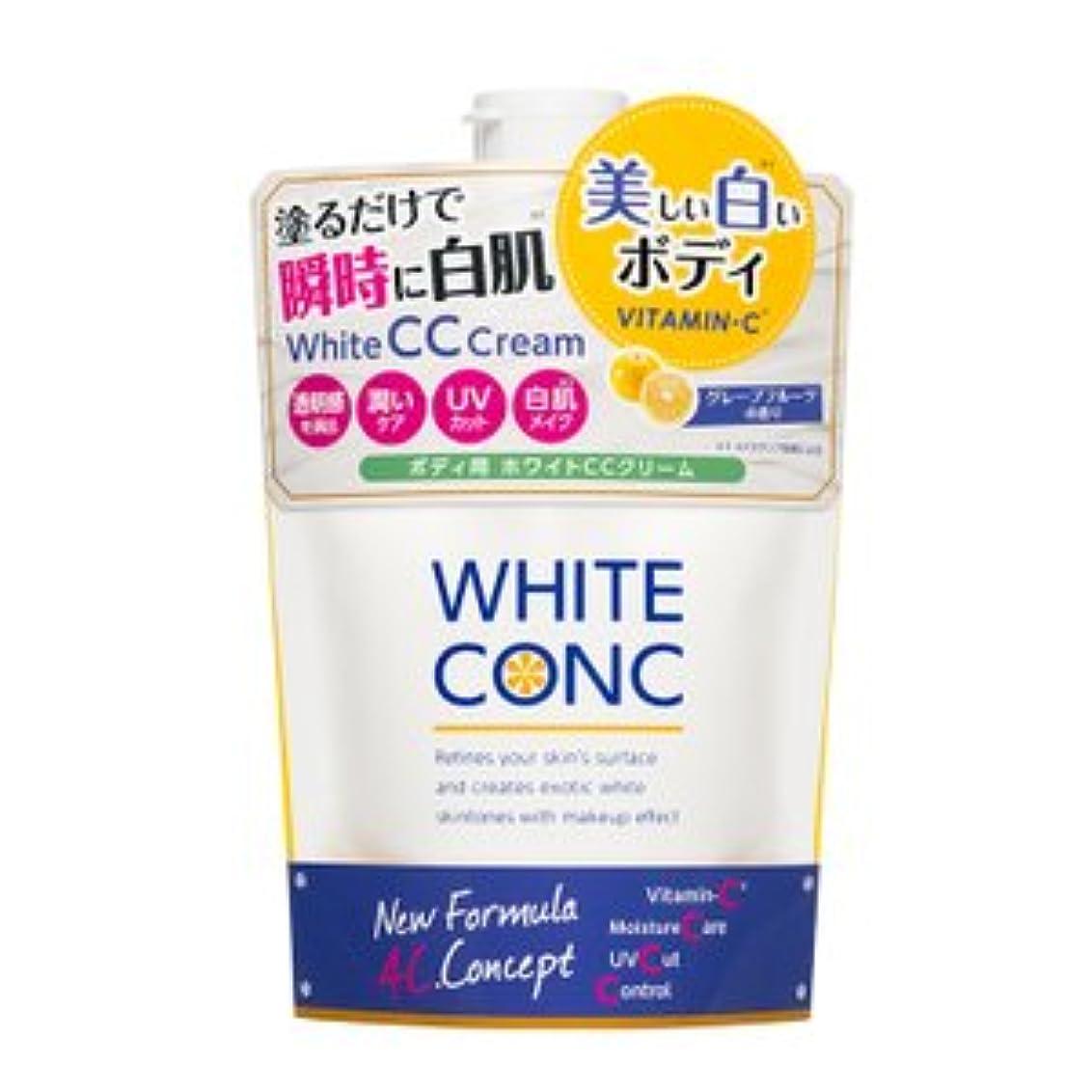 ヘルパー怖い冷蔵する薬用ホワイトコンクホワイトCCクリーム 200g