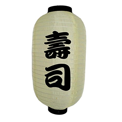 Lanternes suspendues blanches de style japonais Sushi Bar Restaurant fournitures décoratives, # 01