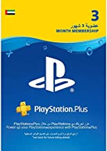PlayStation Plus: 3 Month Membership | PS4 | PSN Download Code - UAE account