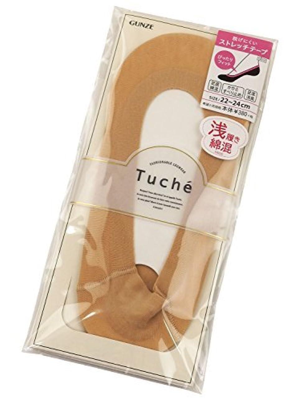 はっきりとアトラスだらしないGUNZE(グンゼ)Tuche(トゥシェ)婦人フットカバー 脱げにくいストレッチテープ 浅履き綿混 TQD700