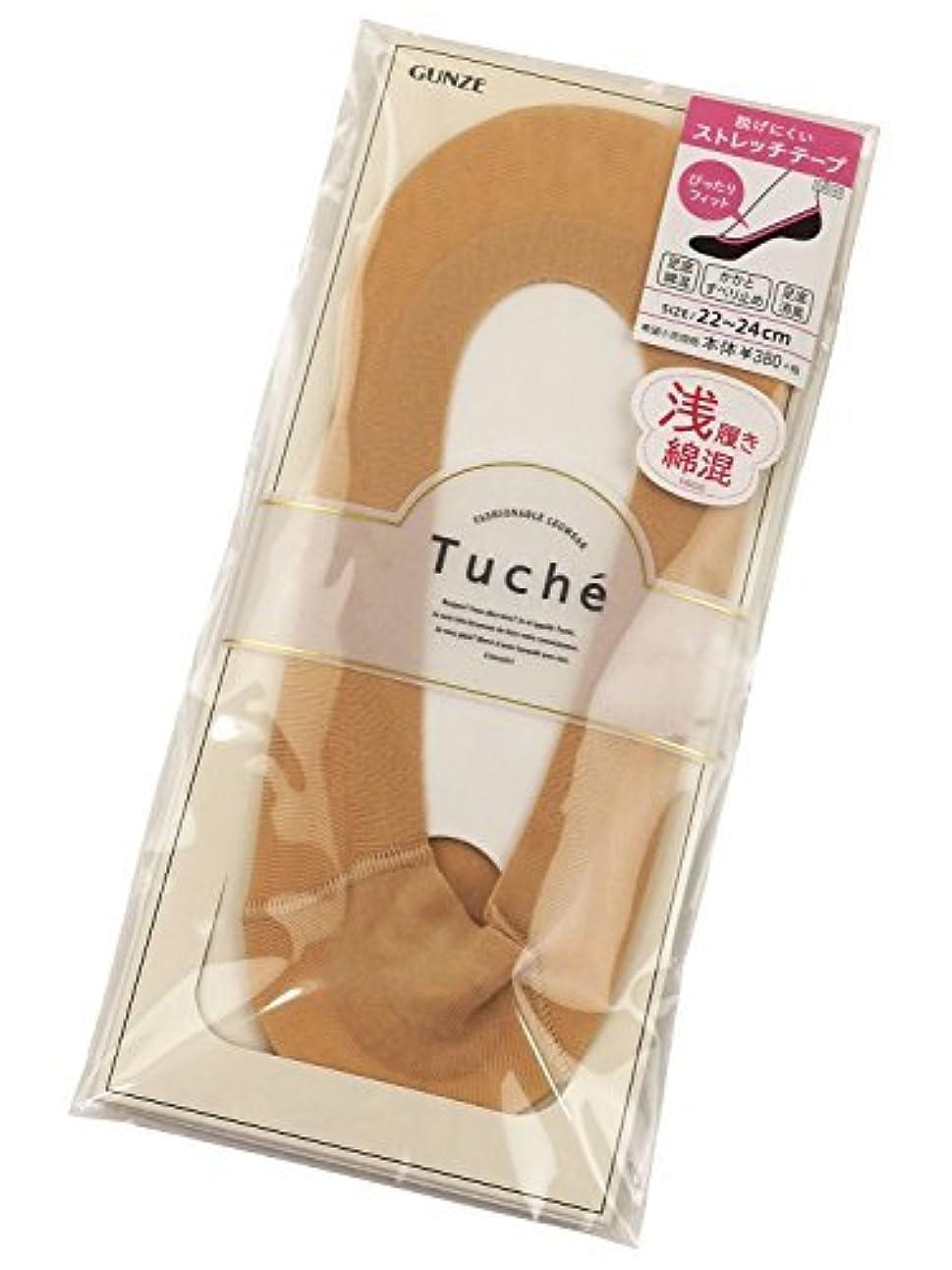 実現可能性ノミネート八百屋GUNZE(グンゼ)Tuche(トゥシェ)婦人フットカバー 脱げにくいストレッチテープ 浅履き綿混 TQD700