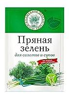ロシアの香草ミックス