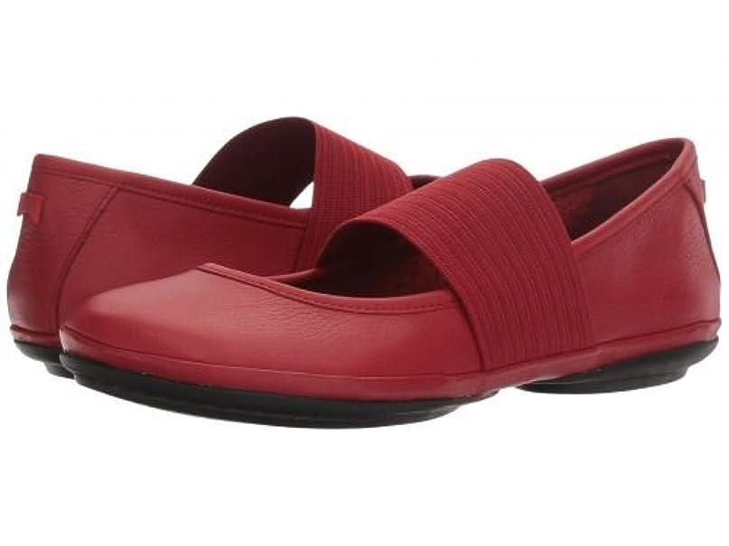 奇跡芽おばさん[カンペール] レディース 女性用 シューズ 靴 フラット Right Nina - 21595 - Medium Red 1 [並行輸入品]