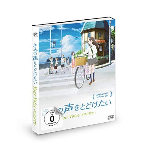 Your Voice - Kimikoe - [DVD]
