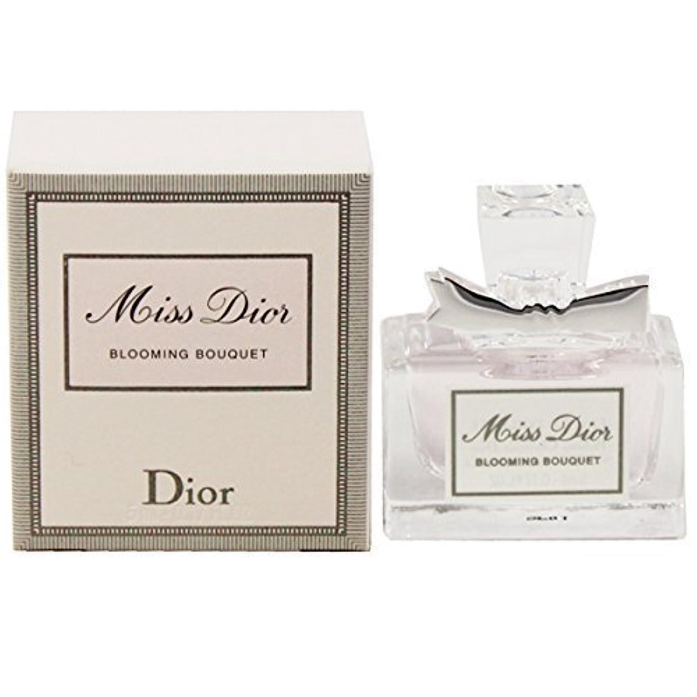 熱帯の慢容疑者クリスチャン ディオール(Christian Dior) ミス ディオール ブルーミングブーケEDT?BT 5ml[並行輸入品]