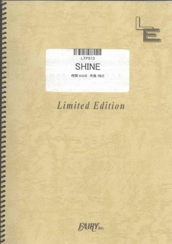 ピアノソロ SHINE/東方神起 (LTPS13)[オンデマンド楽譜]の詳細を見る