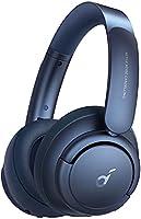 Anker Soundcore Life Q35(Bluetooth5.0 ワイヤレス ヘッドホン)【LDAC対応/ウルトラノイズキャンセリング/ハイレゾ対応 (ワイヤレス/有線) / 外音取り込みモード/NFC・Bluetooth対応 /...