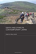 Death and Dying in Contemporary Japan (Japan Anthropology Workshop)