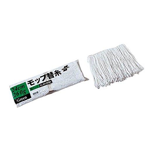 テラモト/テラモト 糸ラーグ(緑パック)(2972247) CL-361-026-0 [その他] [その他]