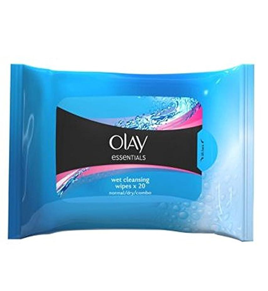 閉塞カストディアンフィードバックオーレイ顔の正常な皮膚のクレンジングは、再シール可能なポーチX20にワイプ (Olay) (x2) - Olay Facial Normal Skin Cleansing Wipes in Resealable Pouch x20 (Pack of 2) [並行輸入品]